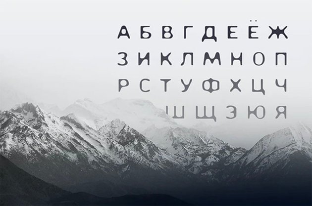 Disappear Russian Style Font