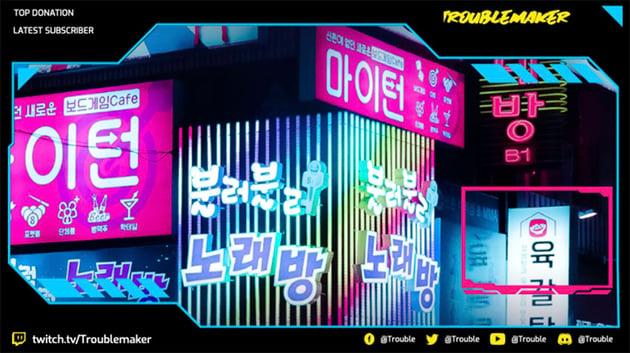 Custom Twitch Overlay Creator with Korean Graphics