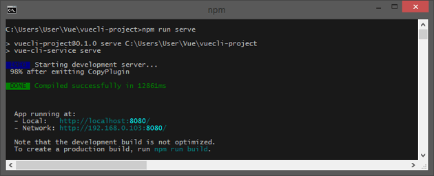 Starting the development server