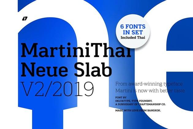 Martini Thai, magazine letter font