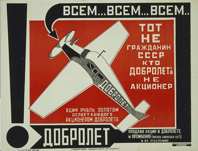 """Alexander Rodchenko Dobrolyot Poster Soviet USSR CCCP Early Aeronautics & Aviation"""