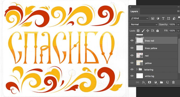 Thin lines for Russian folk style lettering with Stroke Path tool