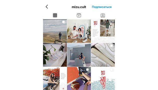 Calm feed with photos and designed posts