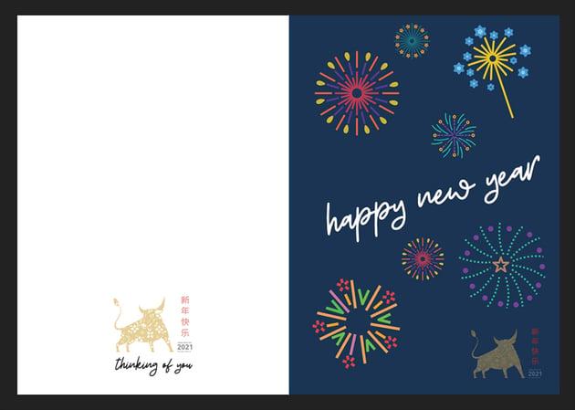 Affinity Designer Greeting Card Finished