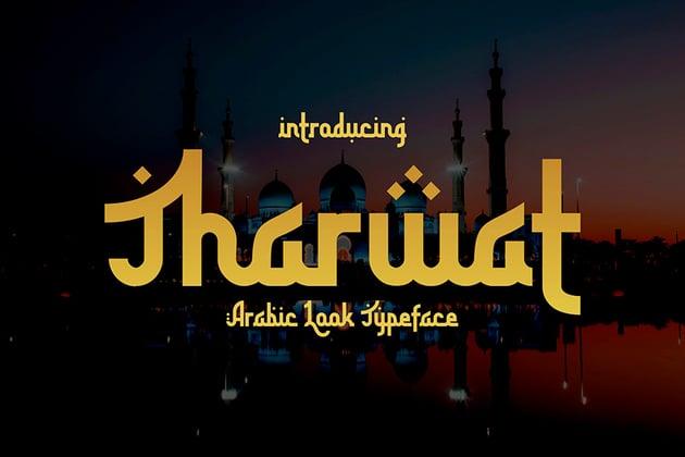 Tharwat -Arabic Style Font (OTF, TTF, WOFF)