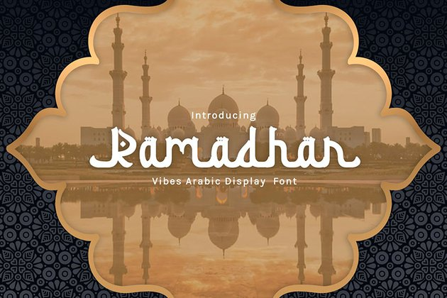 Ramadhan Display Arabic Font (OTF, WOFF)