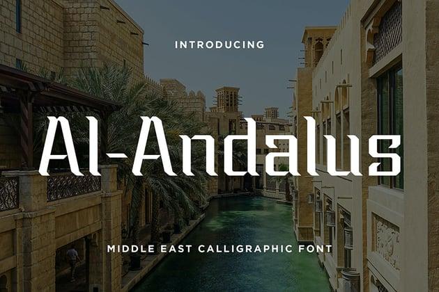 Al-Andalus Arabic Calligraphy Font TTF