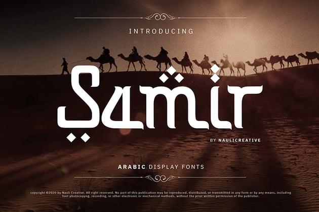 Samir Arabic Calligraphy Font TTF
