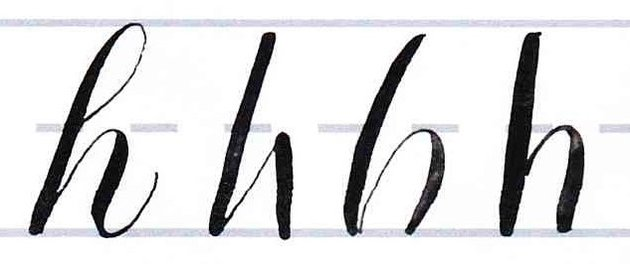 How to Write Calligraphy Letters Tutorial make your own font-lowercase h