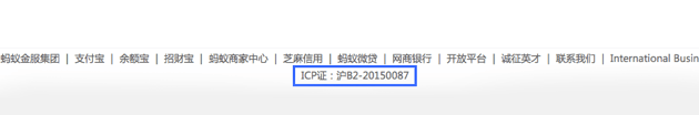Example of an ICP number in the footer highlighted in blue