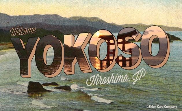 Vintage Postcard Tutorial by Duc Su