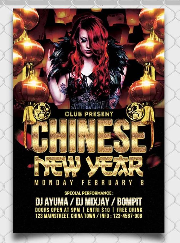 Lantern Chinese New Year Flyer