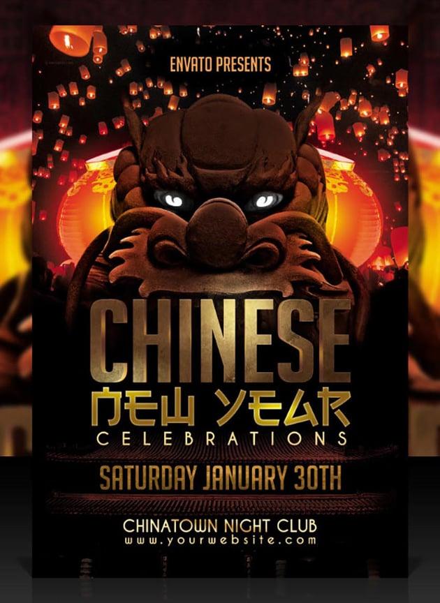 Fierce Chinese New Year Template