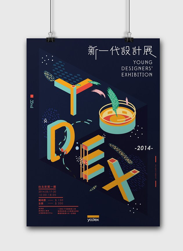 Yodex 2014 - Young Designers Exhibition by Chu-Chieh Lee