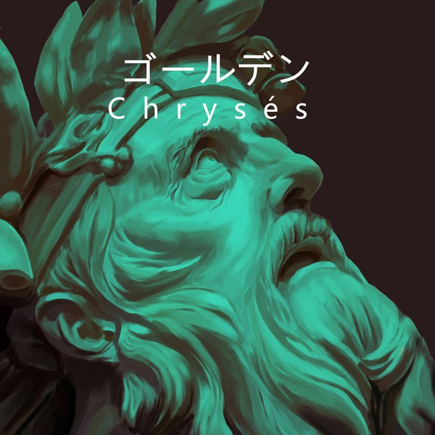 Chryss Album Cover by Amr Adel