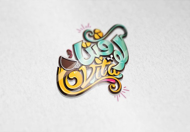 Logos and Typography by Rowida Mohamed ABD ElRazek