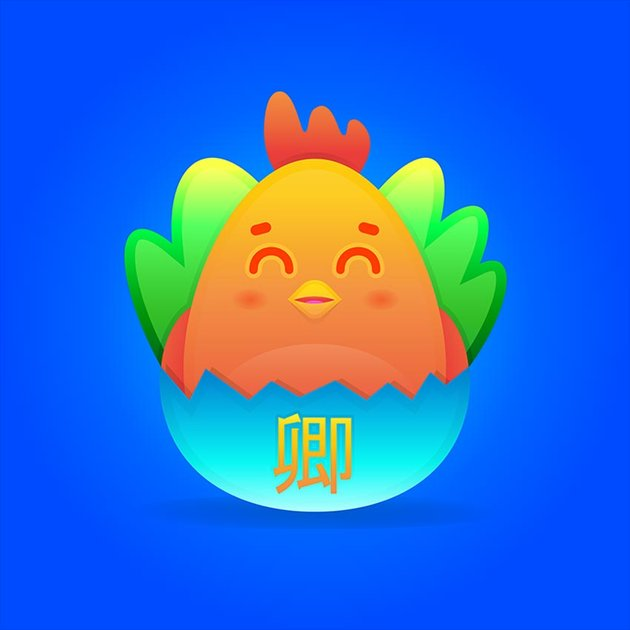 How to Create a Cute Rooster for Chinese New Year in Affinity Designer