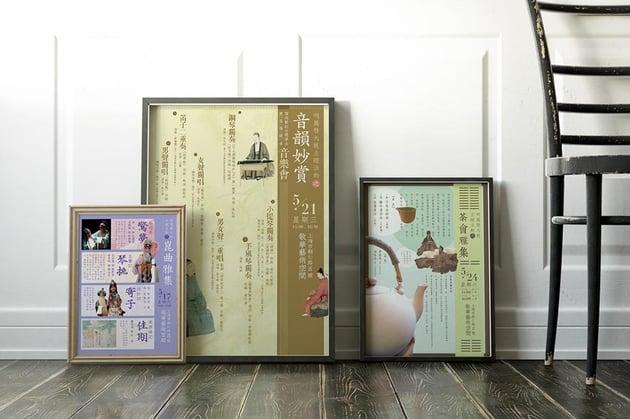 Cultural Event Posters