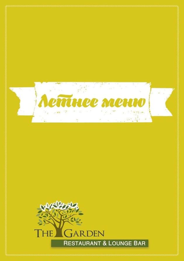 How to Create a Tasty Trendy Menu Card in Adobe InDesign