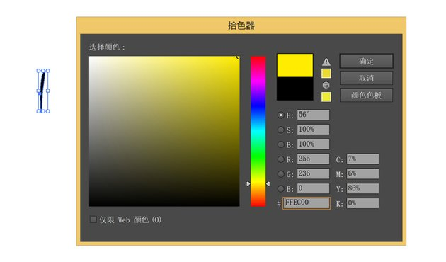 How to Draw Traditional Chinese Paintings in Vector Format Stamen Color Selection