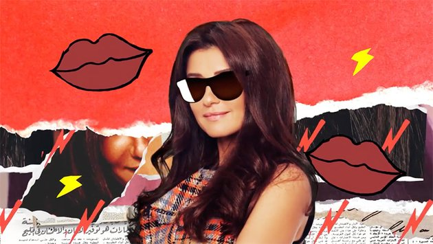 Lips and sunglasses animation frame
