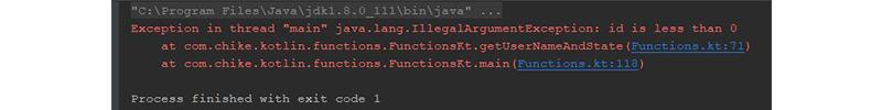 IntelliJ IDEA code execution result