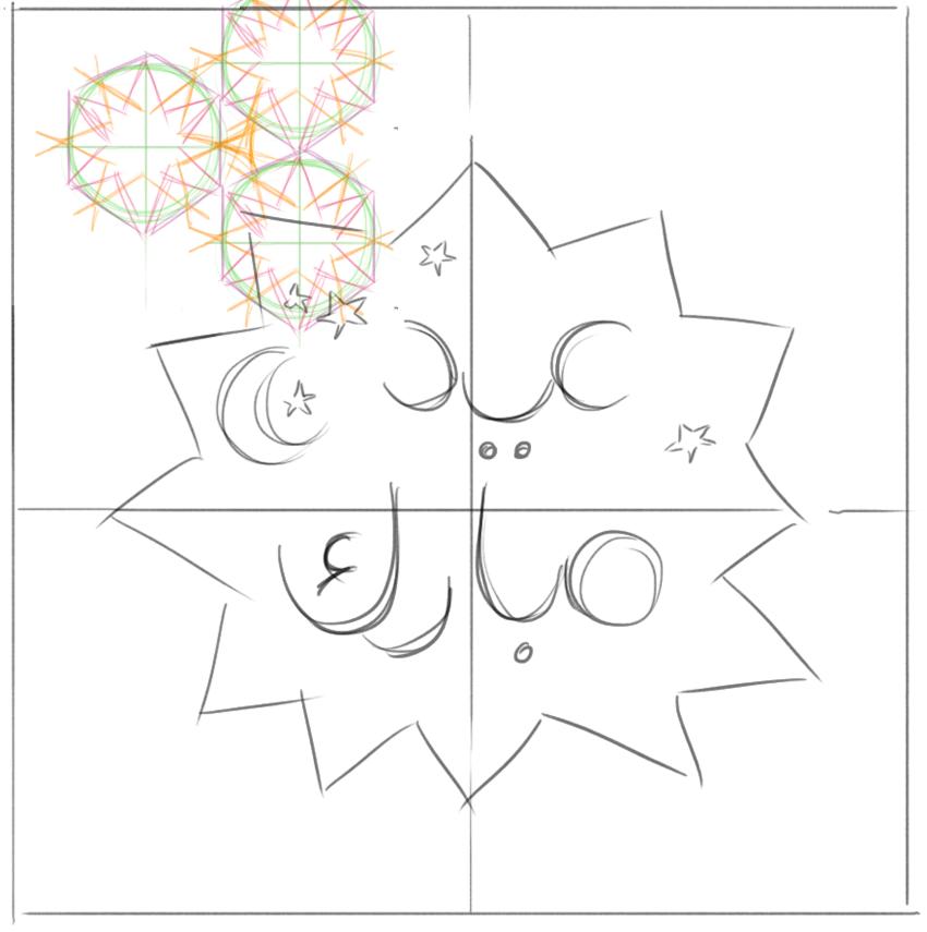 Adobe Ilustrator sketch design arabesque pattern islamic art greeting card eid sketching draw