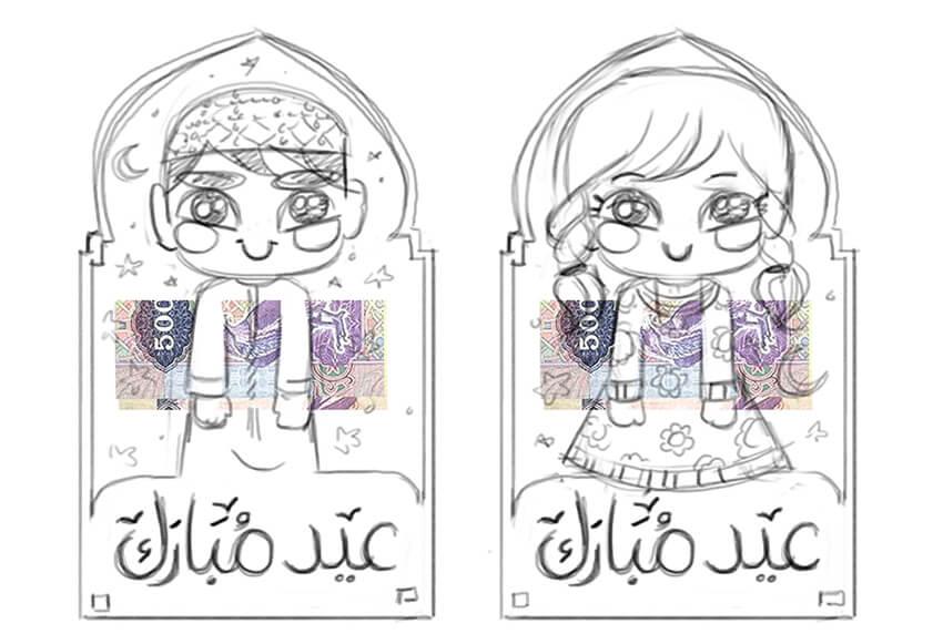 fitr Eid card sketch concept