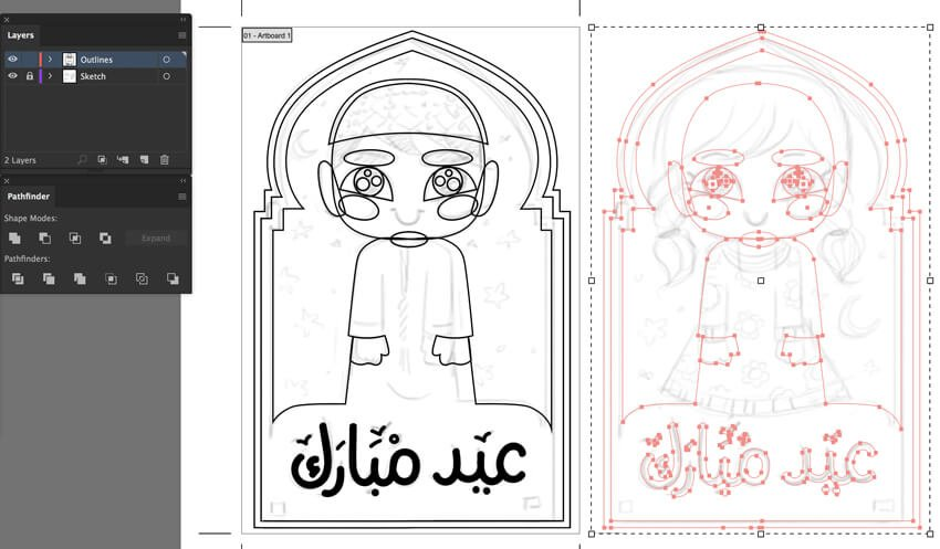 duplicate artboard elements vector illustration