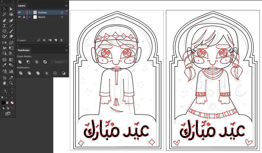 adobe illustrator lock elements