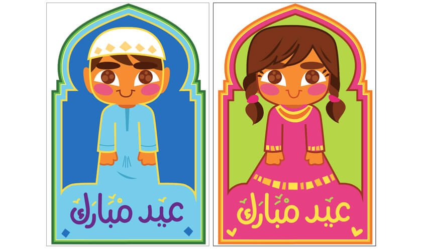 color strokes arrange shapes eid mubarak