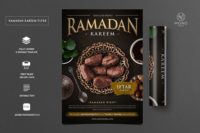 A ramadan kareem iftar party flyer with photo available on envato elements
