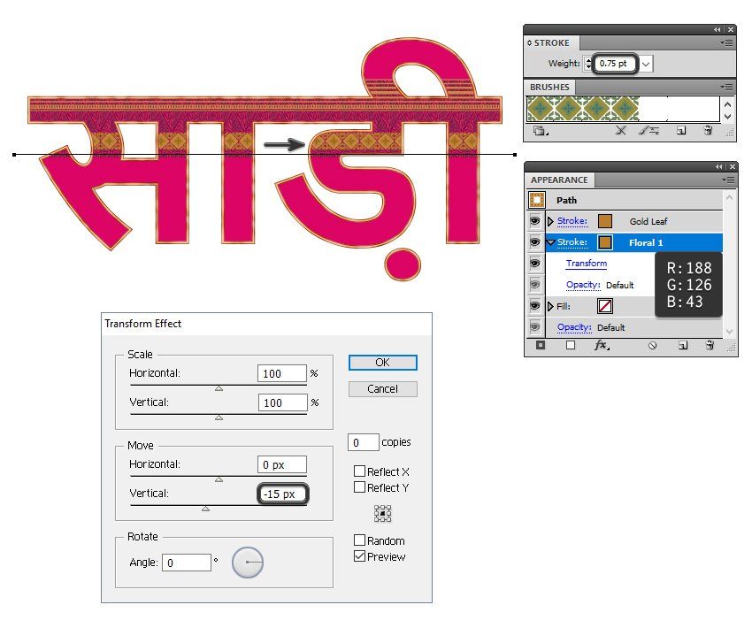 how to add the second brush on the decorative stripe on sari text