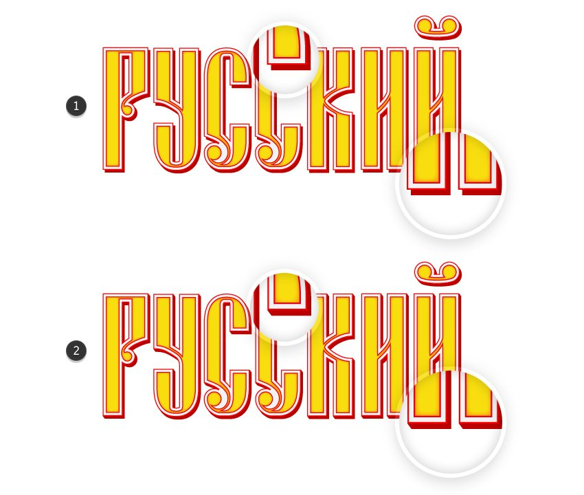 how to fix all corners for Russian vector text