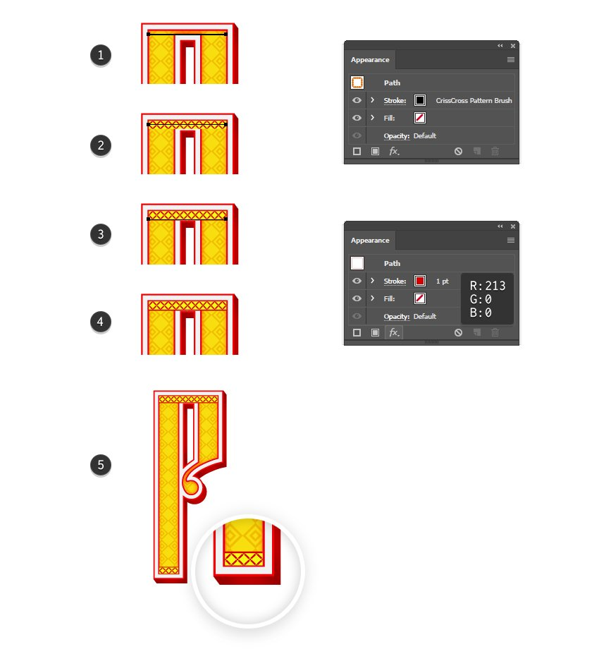 how to create a criss-cross stripe on Russian vector letter