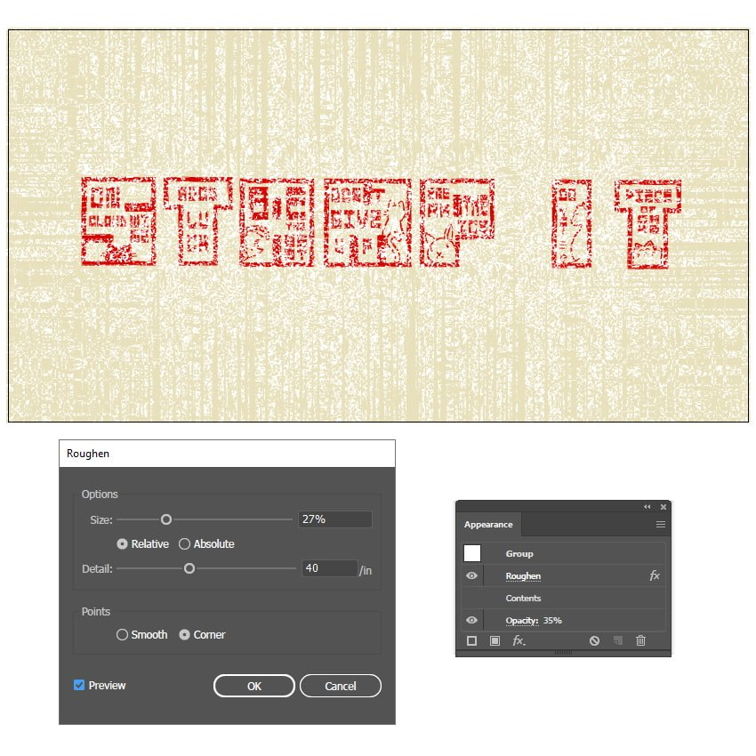 How to distress the stamp vector texture using Illustrator effect