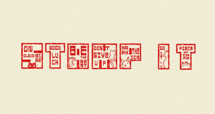 final image of Japanese Hanko stamp inspired text effect in Adobe Illustrator