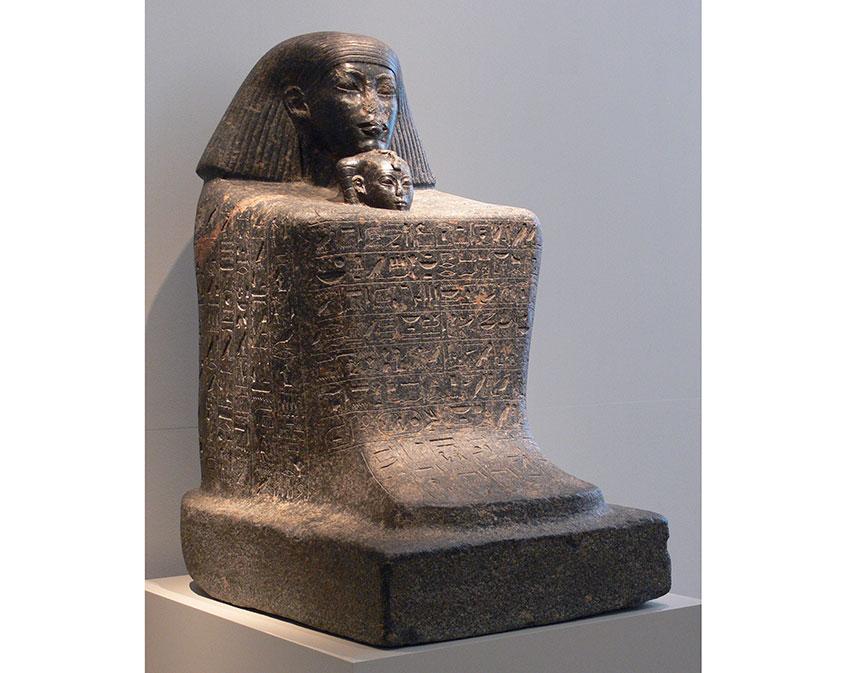 Block statue of Senemut