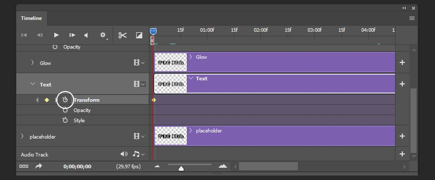 creating the first keyframe