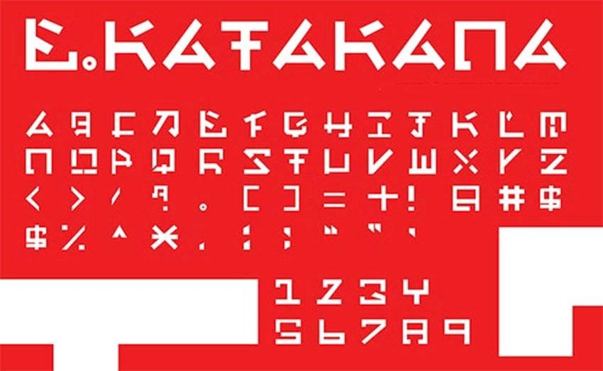 E Katakana Japanese Style English Font