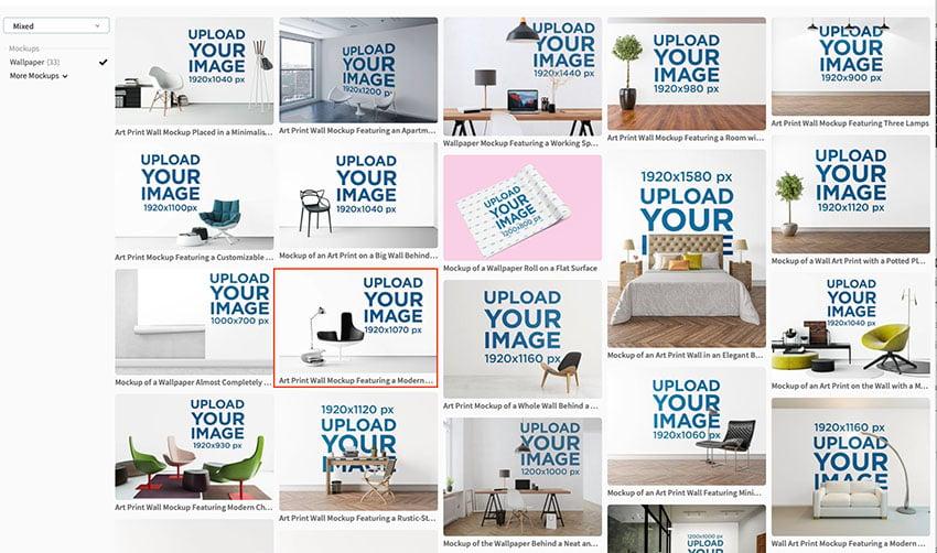 Select a Wall Mockup You Like
