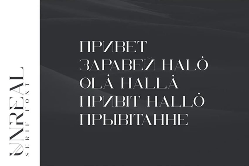 Unreal Latin & Cyrillic Style Font