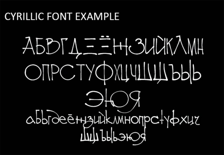 Jack`s Russian Letter Font