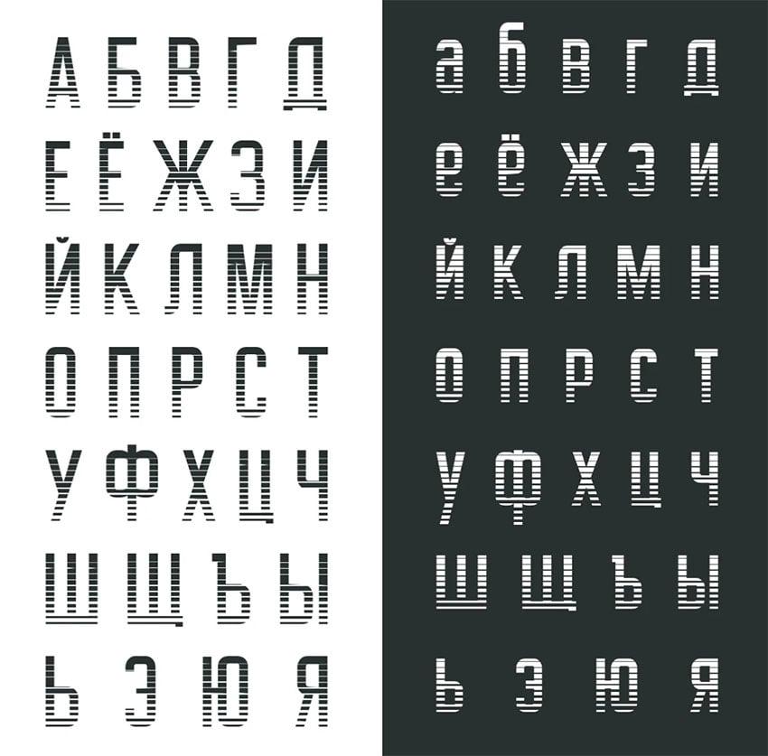 StripedPrint Russian Font