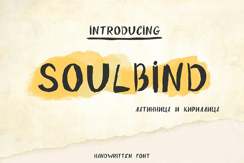Soulbind Cyrillic Lettering Font