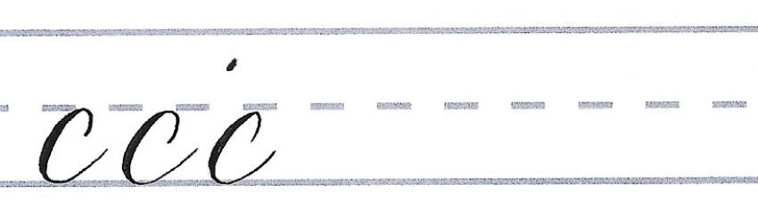 roundhand script - basic curve line