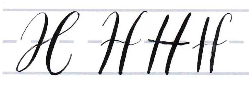 Calligraphy Writing Tutorial make your own font-uppercase H