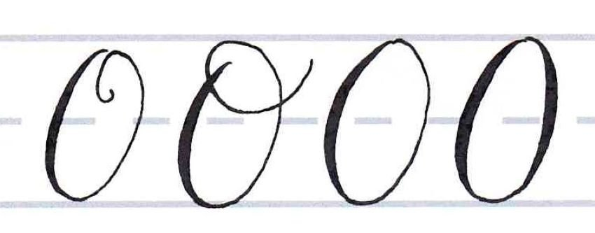 How to Write Calligraphy Letters Tutorial make your own font-uppercase O