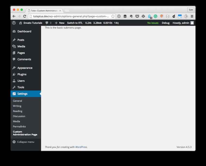 The custom WordPress administration screen