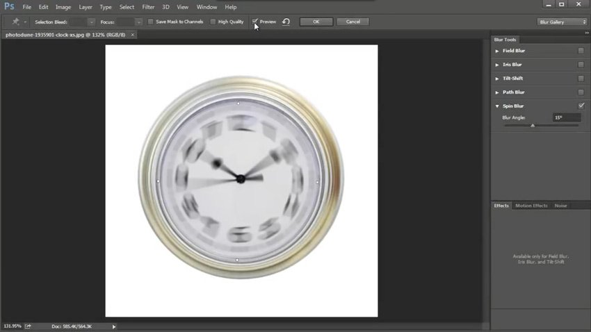 Using the Spin Blur in the Blur Gallery
